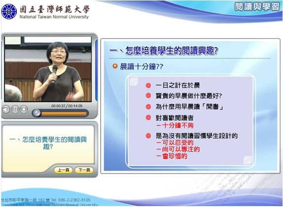 2013 7月推薦課程