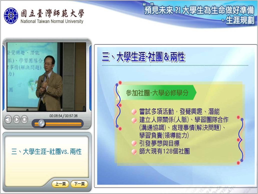 2013 9月推薦課程